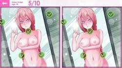 Yuzi Lims: Hentai screenshot 6