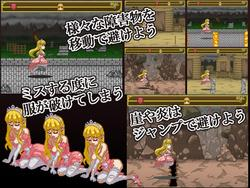 Princess Running (SCAR) screenshot 1