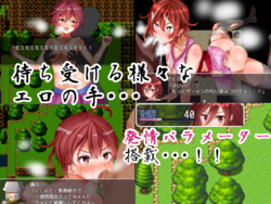 Kunoichi Sakura ~San~ screenshot 2