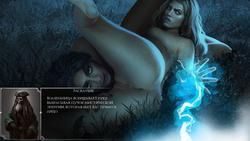 The Book of Bondmaids screenshot 13