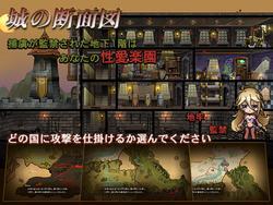 Barbarian Legend screenshot 2