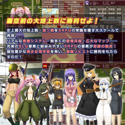 Hebereke! -Susume Red Army Girls Brigade- screenshot 1