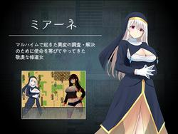 Risa and the Succubus Grimoire screenshot 4