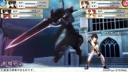 Kenseiki Alpha Ride (Eternal) screenshot 5