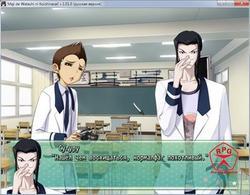 Maji de Watashi ni Koishinasai! screenshot 6