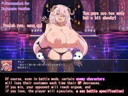 Femboy Holy Order Rascal screenshot 7
