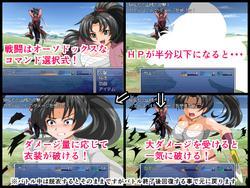 Woman-Samurai Kaede screenshot 0