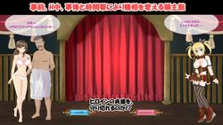 NTR House screenshot 9