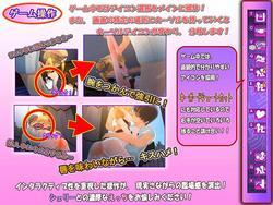 Succubus Shelly screenshot 3