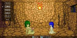 Meganeya games (Meganeya) screenshot 5