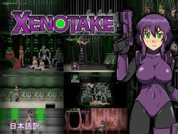 Xenotake screenshot 0