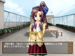 Tokubetsu Jugyou 3 SLG & Tokubetsu Jugyou 1,2 /Специальный Класс 1,2,3 SLG (Bishop) screenshot 7