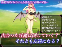 Lust Friend screenshot 1