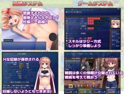 Princess Knight Rachel screenshot 3