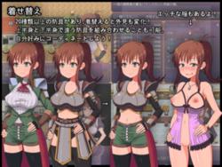 Anera The Demon Tower screenshot 2