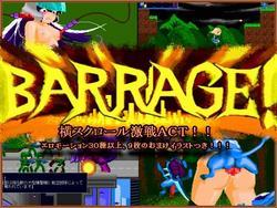 BARRAGE! screenshot 0