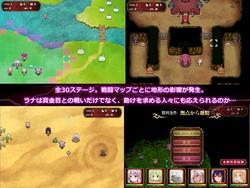 Fuuju Hime/ Futaring/ Futa Hime screenshot 0