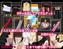 Debt Girl screenshot 1