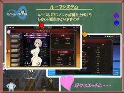 Time loop NTR screenshot 1