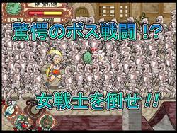 Goblin Walker screenshot 3