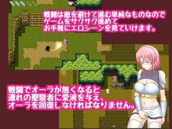 Karen the Knight - Castaway on Goja Island (Landcut) screenshot 0