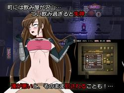 Bounty Hunter 3 screenshot 7