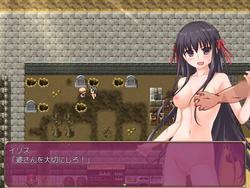 Swordswoman Iris's Erotic Exhibitionism Experience Log screenshot 4