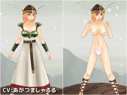 Memorable Girl 3D ~Otome no Kishi screenshot 0