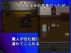 Young Woman Hazard screenshot 2