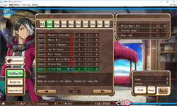 Amayui Castle Meister screenshot 5