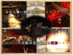 Dungeon of Nursery (Pompomi Pain) screenshot 1