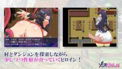 Sonia and the Lusting Village screenshot 4