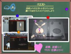 Time Loop NTR screenshot 2