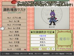 Monster Fighter Boy Ashita ~ Battle at Oni-Castle ~ (Marume Works) screenshot 6