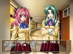 Tokubetsu Jugyou 3 SLG & Tokubetsu Jugyou 1,2 /Специальный Класс 1,2,3 SLG (Bishop) screenshot 9